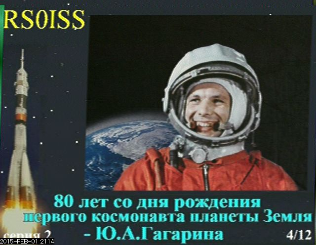 http://www.spaceflightsoftware.com/ARISS_SSTV/uploads/7970.jpg