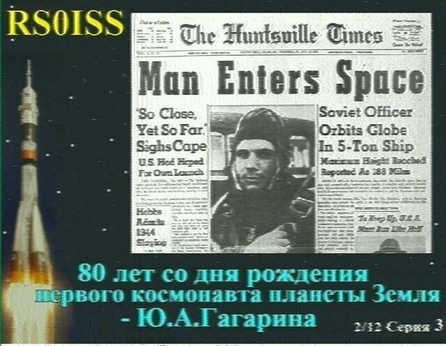 http://spaceflightsoftware.com/ARISS_SSTV/uploads/9388.jpg